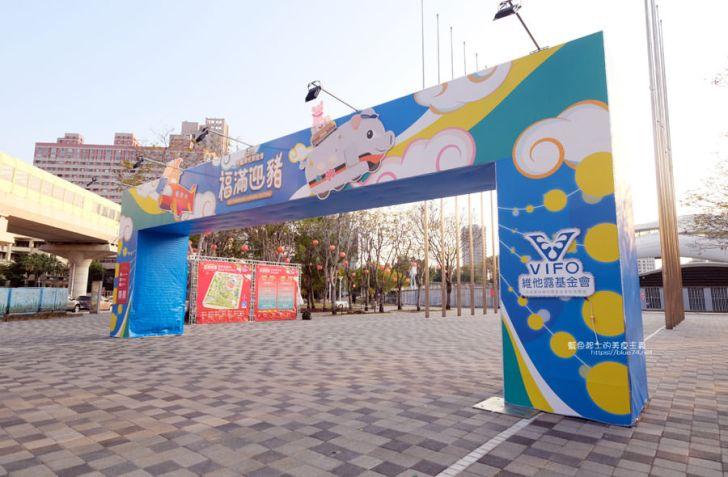 20190210014834 74 - 2019中台灣元宵燈會-新打卡點創意皮克區,還有限量飛天豬小提燈發放時間和晚會活動及交通資訊