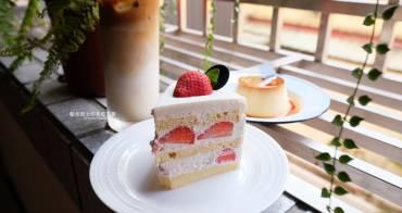 台中西屯│享一點心工作室-台中世貿公園對面甜點蛋糕咖啡店
