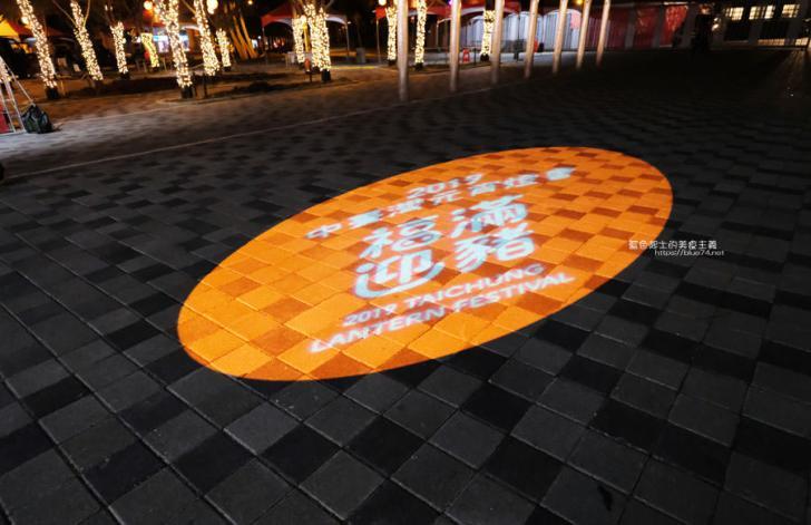 20190213235121 51 - 2019中台灣元宵燈會-新打卡點創意皮克區,還有限量飛天豬小提燈發放時間和晚會活動及交通資訊