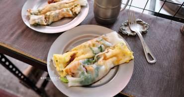 台中西區│1128特製腸粉-好吃現做的腸粉,早餐午餐都吃的到