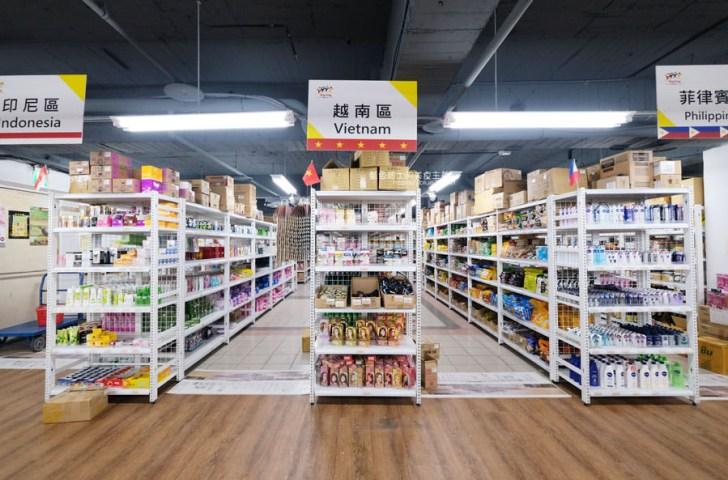 20190223154817 42 - Big King Shopping Center-不用出國就能買到東南亞餅乾、零食、咖啡、調味料,貼心分國別擺放