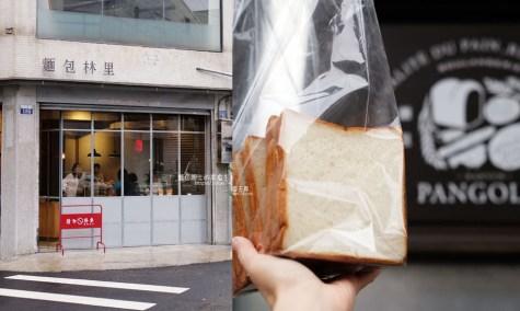 20190305224837 55 - 田樂二店-變身復古咖啡店的小公園店,午後的老派下午茶