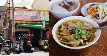 台中后里│紅豆阿嬤餐飲店-后里內埔市場週邊美食,推薦香菇肉羹和三角圓跟油豆腐