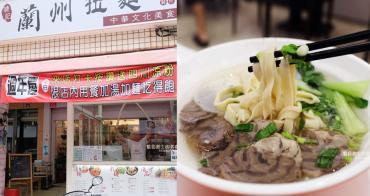 台中沙鹿│晴記蘭州手工拉麵-來自遼寧美食,現場手工製作拉麵,推清燉牛肉麵跟口水雞