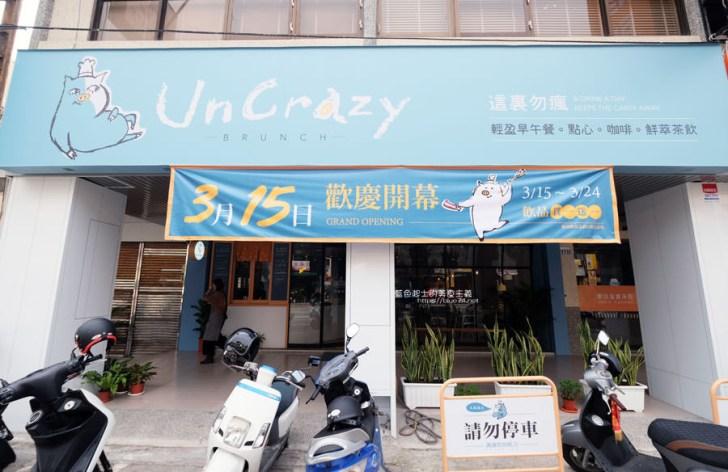 20190331010907 78 - UnCrazy這裏勿瘋-霧峰人氣韓系網美打卡早午餐店,柔和藍色舒適空間(已歇業)