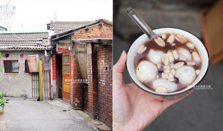 20190331124140 67 - 朝朝暮暮coffee│藏在鄉間田野小路中的隱密古厝咖啡館,順利找到了嗎