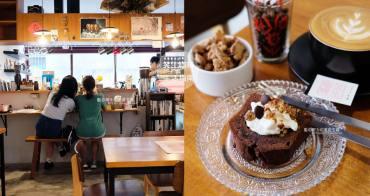 台中龍井│笑生咖啡與生活指南-東海別墅巷弄咖啡館,咖啡甜點佐點,下午時光