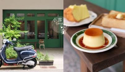 20190422214459 35 - 一覚ichisatori bakery高級食パン専門店│台中第一間日本最高級生吐司專門店