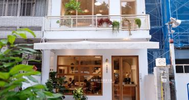 新竹美食│皿富器食-白色系清新有質感定食料理,小農食蔬入菜,新竹巨城附近
