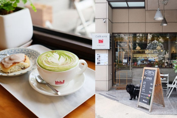 台中西區│Cafe sora-有早午餐、甜點和咖啡,看書或使用筆電都適宜的安靜舒適咖啡館
