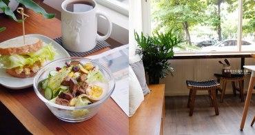 台中西屯│鏡好吃早午餐攤車-中科商圈推薦美味早午餐,室內空間舒適綠意街景,近澄清醫院