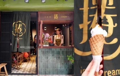 20190701015152 52 - 200 days│東豐綠色走廊最美冰店,好天氣來騎車吃冰囉