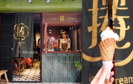 20190701015152 52 - 고백카페告白咖啡-韓系咖啡館,可以寫明信片跟喜歡的人告白,老闆娘幫你寄