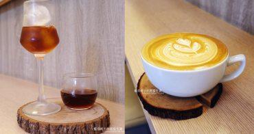 台中太平│醇豆咖啡-自家烘焙咖啡館,品嘗單品好所在,祥順運動公園停車場旁