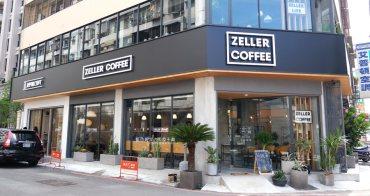 台中南屯│Zeller Coffee-日本知名設計團隊Ampersand Design Studio打造日式美學風格,木質調空間結合樸實水泥裝潢