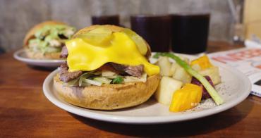 彰化美食│AGA Burger-彰化推薦好吃漢堡,嚴選食材用心料理搭配,手工漢堡搭熱炒青菜,溫沙拉也推