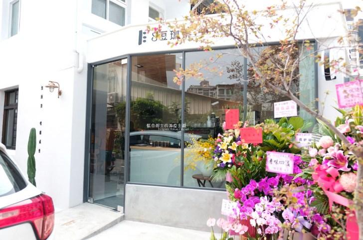 20190913114739 66 - 8豆珈琲-好拍純白色系設計,來自南彰化小鎮的8豆咖啡,近台中美術館