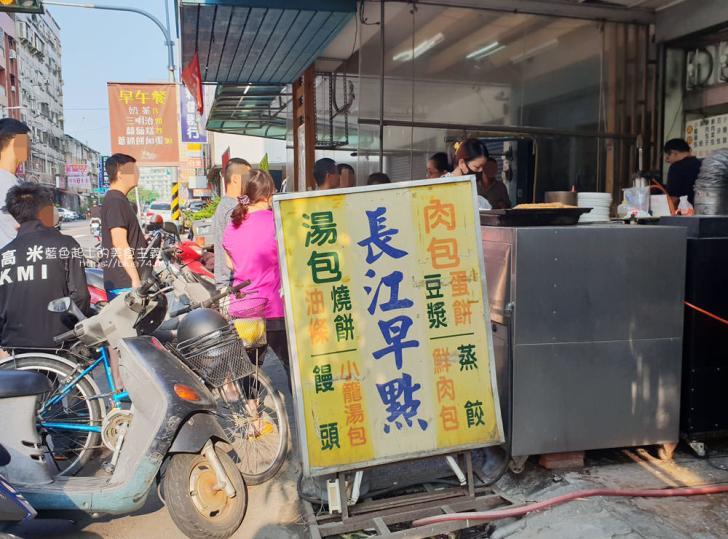20191017073250 55 - 長江早點-台中人氣排隊中式早餐,肉包現做現蒸,燒餅油條蛋來一份,鹹豆漿份量足