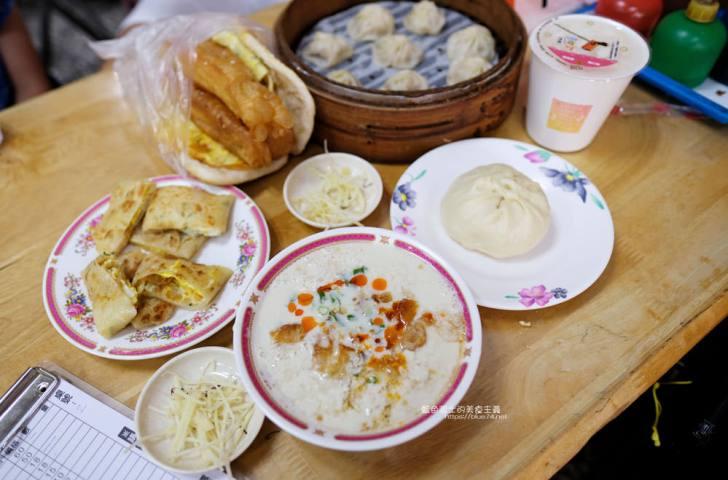 20191017073306 39 - 長江早點-台中人氣排隊中式早餐,肉包現做現蒸,燒餅油條蛋來一份,鹹豆漿份量足