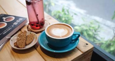 彰化員林│沃姆咖啡WarmCafé-彰化自烘咖啡店,之後會有不定期的咖啡講座課程