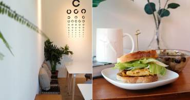 台中沙鹿│鏡好吃早午餐攤車-早午餐輕食,也提供微調眼鏡及免費諮詢的服務,近靜宜大學和弘光