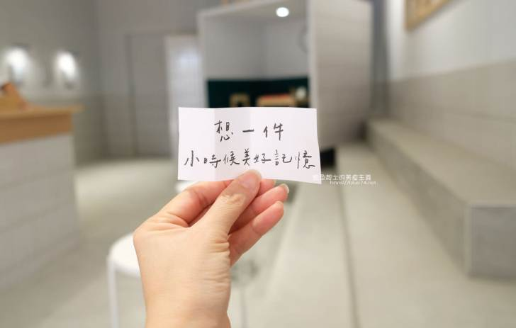 20191114012255 80 - 希望綠豆湯-公益路美食,有著可愛國小童趣桌椅裝潢可以拍照打卡