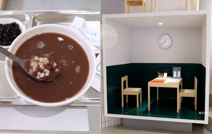 20191114014821 55 - 希望綠豆湯-公益路美食,有著可愛國小童趣桌椅裝潢可以拍照打卡