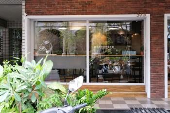 台中南屯│PI Restaurant-一樓咖啡廳、二樓餐廳,美食咖啡甜點一次體驗