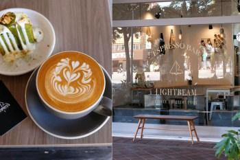 台中北區│LightBeam Coffee Roasters-重新出發的LightBeam2.0,窗外有著興進路的綠園道景緻