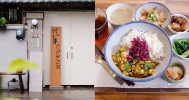 台中西區│何小事-吃飯是小事但也是很重要的一件小事,土庫里美食,天天都可以來吃為出發點的何小事