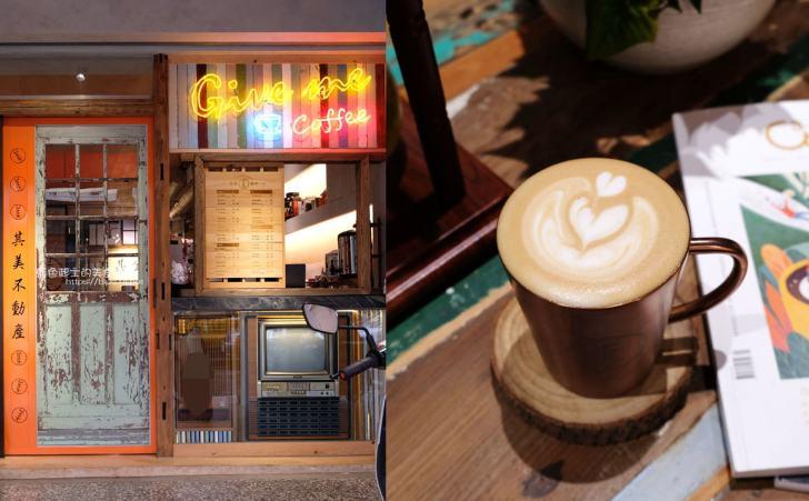 20191206012838 23 - 其美咖啡│兩全其美的結合其美不動產複合式空間