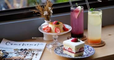 台中北區│puripuri-隱密在花藥花藝設計二樓,窗景綠意交織,光影美好的甜點咖啡館