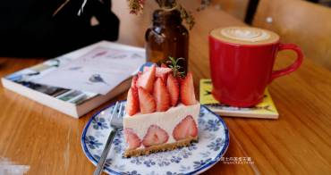 【台中西區】拾年咖啡Coffee Decade-每日甜點不固定,依當日現場為主,向上路巷弄甜點咖啡廳推薦