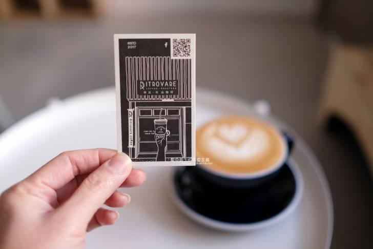 20200114002636 29 - 尋品旬品咖啡|來自苗栗自家烘焙咖啡館,2018年WCE烘豆賽台灣區亞軍