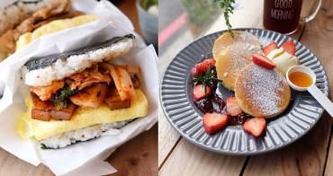 台中豐原│秋吉商行-飯糰系列跟秋吉鬆餅可以同時吃到囉,親切有溫度的豐原早午餐店