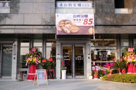 20200210114545 69 - Mysig cafe邁星科│結合客製化乾燥花複合式咖啡館,還有可愛的店長胖飽