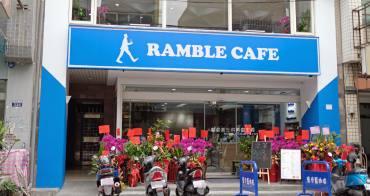 台中潭子│Ramble CAFE漫步藍咖啡-小藍人咖啡第一間台中店在潭子區