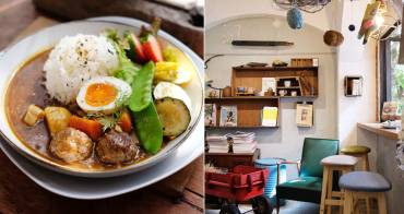 嘉義東區│島上西西-嘉義推薦美味與空間兼得的必吃美食名單,歡迎登陸嘉義小天母的小島