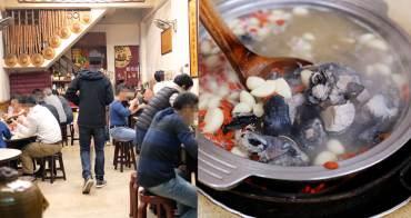 台中西區│冠鴻羊雞城-木炭溫火燉煮雞湯,也有熱炒跟炸物,近台中教育大學