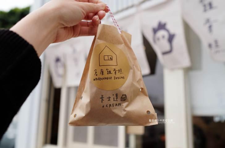 20200312002943 43 - 倉庫雞蛋糕│倉庫裡的雞蛋糕小店,台中海線下午點心