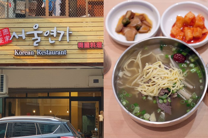 台中西屯│首爾宴家-韓國廚師做的料理,牛排骨湯的牛肉鮮嫩好吃