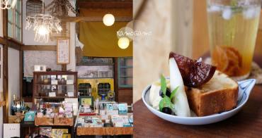 台中西屯│KamoGamo-原自於高雄鴨巢與貓窩,堅持自家料理與甜點的食堂,還有創作展覽和生活設計商品