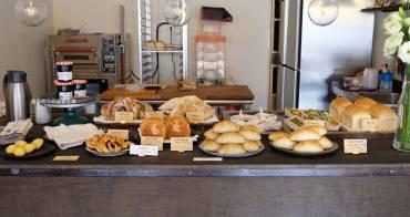 彰化溪州│濁水溪旁邊-曾到法國學習烘焙,從設計師到麵包師,返鄉女孩的麵包店