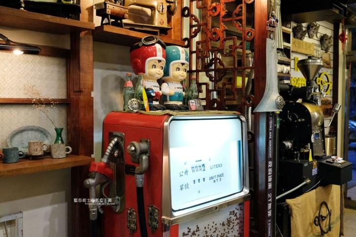 20200510015704 3 - 哈拉龜咖啡│老車老物和古董,視覺和味覺的特色咖啡館
