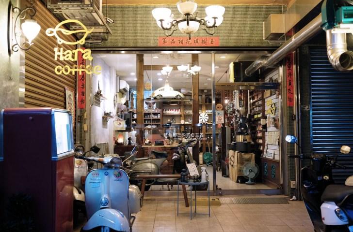 20200510015705 55 - 哈拉龜咖啡│老車老物和古董,視覺和味覺的特色咖啡館