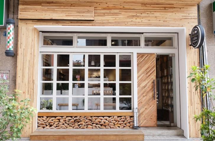 20200611012833 22 - Caffe Vita 唯它咖啡,崇德路商圈和民俗公園周邊咖啡館推薦