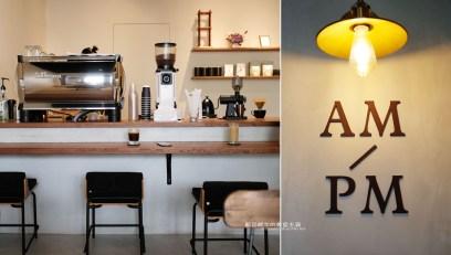 20200702012145 87 - Wuli keopi|賣的是貼近與浪漫,中區咖啡館推薦,近第四信用合作社