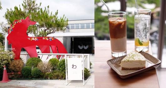 20200705012019 7 - 舊社咖啡|白色貨櫃咖啡館,白天晚上都好看,近好市多Costco北台中店