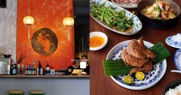 台中西區│梔香-預約制泰式餐館晚餐,用餐氛圍很好