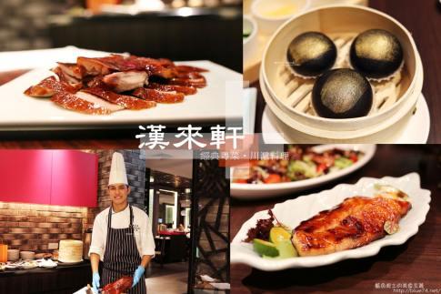 20200717012952 87 - 頂粵吉品|台中全新頂級獨立式中餐廳,名廚團隊帶來潮粵名菜好味道